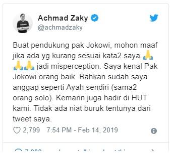 Netizen Heboh Menyerukan Tagar Uninstall Bukalapak