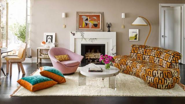 5-Cara-Memilih-Karpet-Agar-Terlihat-Cocok-dengan-Desain-Ruangan-netral