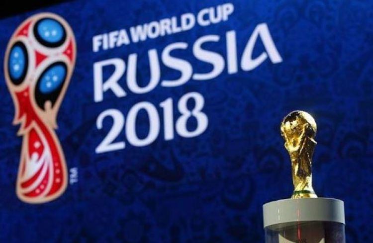 Trofi Piala Dunia 2018 Russia